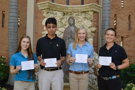 Four Students named Commended Students in the 2016 National Merit Scholarship Program